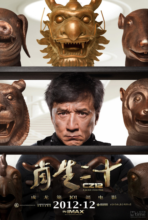 "For Jackie Chan's latest action blockbuster ""CZ12"" (AKA ""Chinese Zodiac"") we've got a jumbo-sized review, which seeks to answer the question of whether or not this film will appeal to Jackie's longtime fans: http://www.cityonfire.com/cz12-aka-armour-of-god-iii-chinese-zodiac-2012-review/"