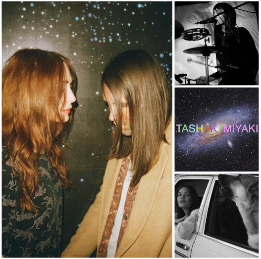 Currently listening to…Tashaki Miyaki 'Something Is Better Than Nothin' & others.