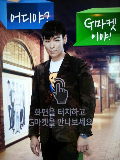 BIGBANG x G-Market Pop Up Store Credit: @ShrimpLJY