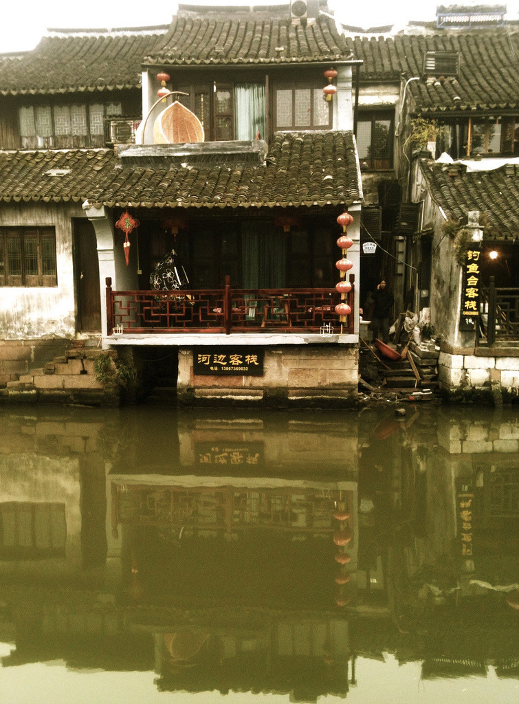 Xitang Water Village (by staminajim)