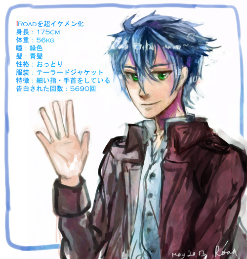 ◆ Ultra-Twink of the Road Height: 175cm Weight: 56kg Eye Color: Green Hair: Blue Hair Unfussy: personality Dress: Tailored Jacket I have a finger-wrist fine Features: 5690 times: number of times it is confession  join bandwagon what a messed up translation /runningawayfromhomeworkyeah http://shindanmaker.com/349362