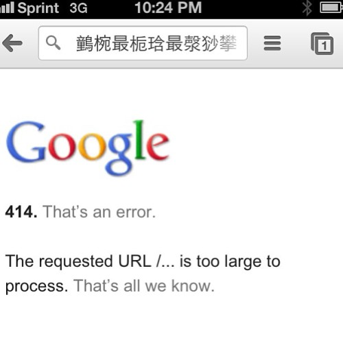So much for googling in other languages. ^_^