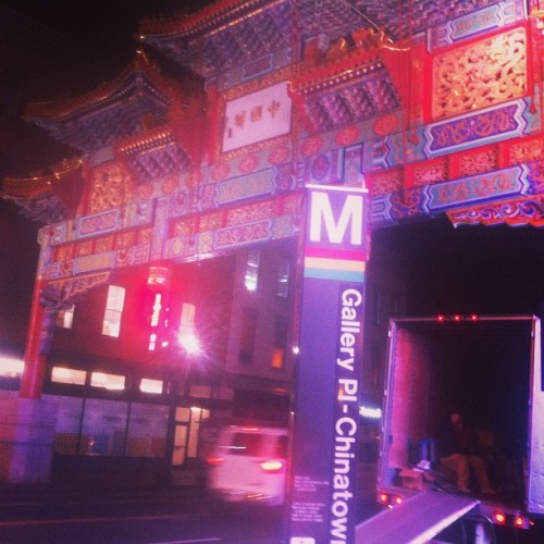 Chinatown City in DC is pretty cool… #dc