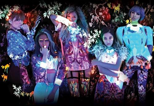 "4minute Releases ""What's Your Name"" MV, Someone Help Me Understand4minute is back with their new song, and MV, ""What's You're Name?""[youtube=http://www.youtube.com/…View Post"