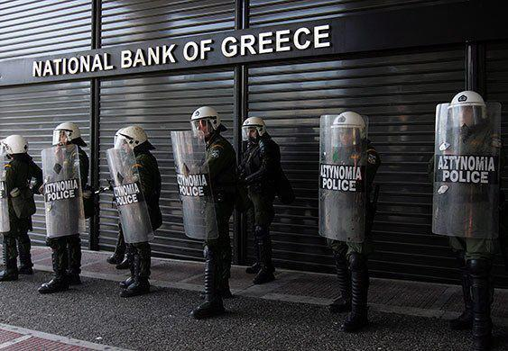 police protect bank from graffiti artists