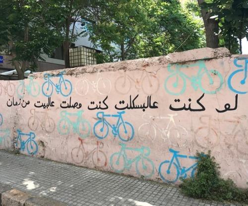 #Beirut wisdom #streetart