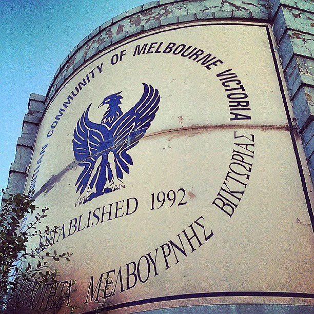 gixibyte:  Pontian Greek Community of #Melbourne. Cool crest, peeps. Reminds me of PAOK FC… #Greece #Australia #migrants