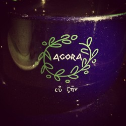 Something warm on a chilly night ☕ (at Agora)