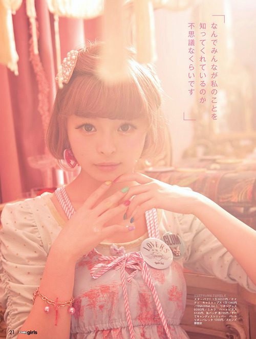 kyarywhy:  CHOKiCHOKi girls June 2012 / Vol.24