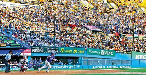 Recordearningsfor South Korea
