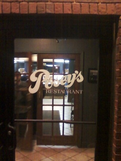 alabamapines:  Posey's Restaurant and BuffAYYYYYEEEE
