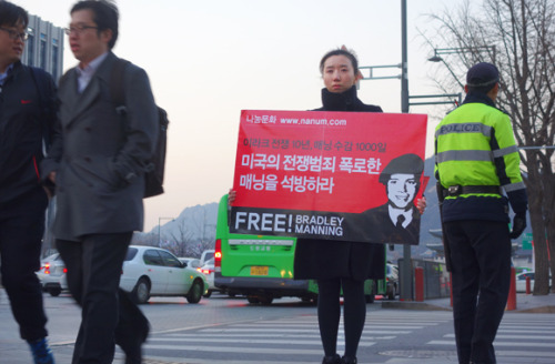 My name is Joo-young Park While protesting for Manning, I looked back how I lived. Have I ever sacrificed myself for my friends?  Have I had the courage like Manning? When I look back on my 20 years, sometimes I have pretended not to know. even while feeling as being unfair. If I have had courage even a little, situation around me would have been changed a little different… After have learned the truth Manning also would have had a lot of worries. However, he believed there is greater value than the fear. so he was able to expose the truth. It is the hope that it will become a strength even a little to reach our voice for Manning.