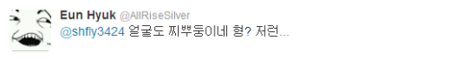 [Trans] Yesung: The weather is bad… my body is tired too.. Eunhyuk: Your face is tired too, hyung? Oh no… Siwon:  That's too bad^^ Donghae: A low-angle selca everyday …ㅎ Siwon: That's too bad(again)^^ Yesung: Did hyung… do something wrong? 86 dongsaeng-nims?ㅠㅠ