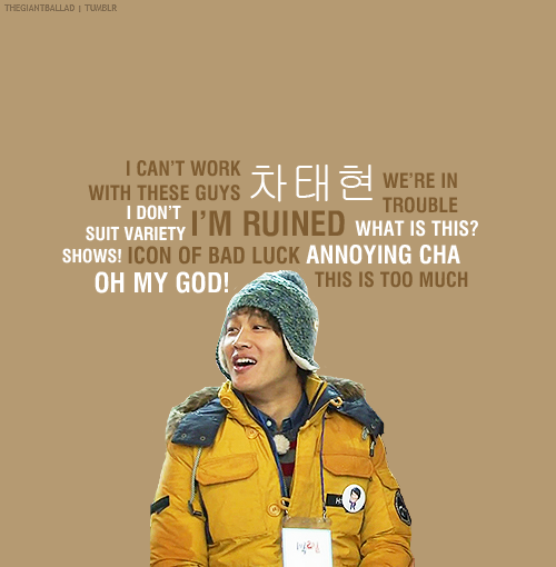 thegiantballad:  1 Night 2 Days Season 2 Members » Cha Tae Hyun