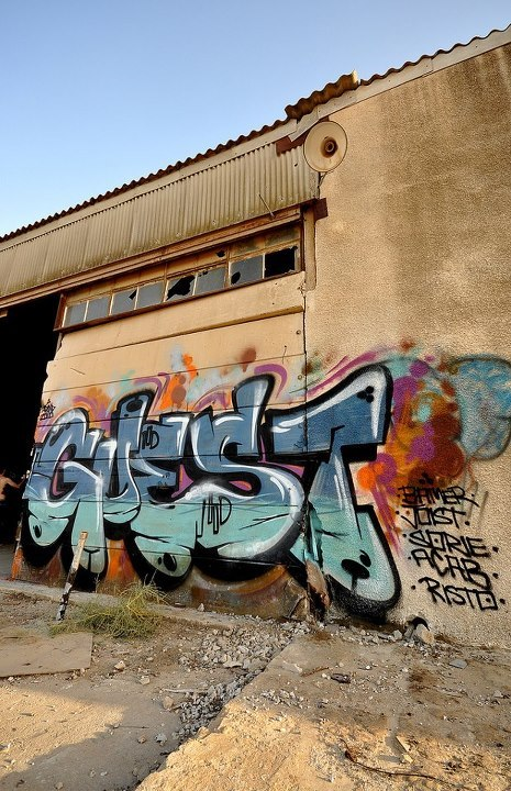 graffitishop:  Guest