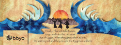 My sixth in a series of Passover Illustrations for BBYO's Facebook page. Chag Pesach Sameach!
