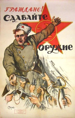 shapka-ushanka:  artinpropaganda:  Citizens, bring us your weapons!  USSR, 1939  if this ever happened in america oh wait it wouldnt happen because so many americans suck and think they need rocket launches to protect themselves from the government