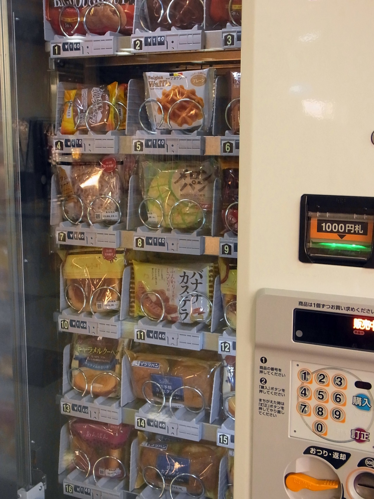 light snack vending machine