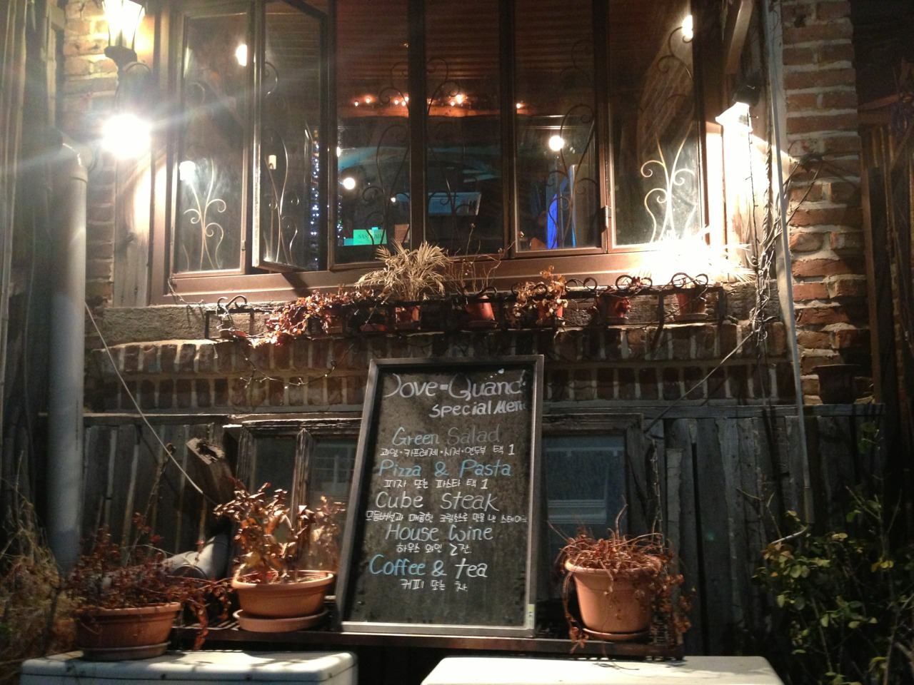 waterclreyes:  Cafes in Seoul (May 2013)