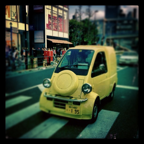 Only in Tokyo. Slow and relaxed.  (à 原宿 (Harajuku))