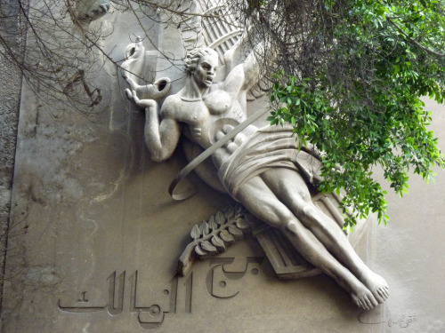 E… Egypt Zamalek, Cairo, Egyptby John Kannenberg This bit of Deco sculpture would not be out of place in NYC, say around Rockefeller Center. Zamalek is an exclusive neighborhood in central Cairo.