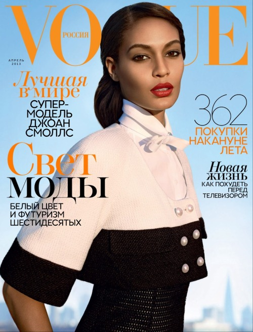 modelta:  Vogue Россия: April 2013Joan Smalls by Richard Bush