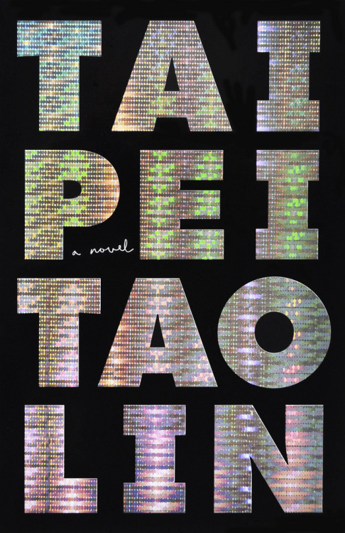 The cover for Tao Lin's new book is an animated GIF. Seriously.