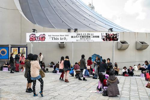 SuG Harajuku Concert