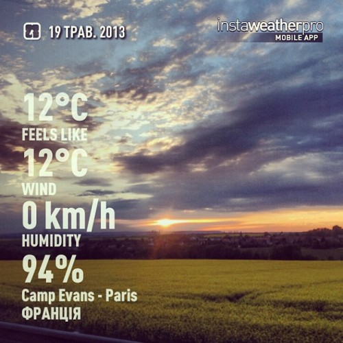 #weather #instaweather #instaweatherpro  #sky #outdoors #nature  #instagood #photooftheday #instamood #picoftheday #instadaily #photo #instacool #instapic #picture #pic @instaweatherpro #place #earth #world #ormessonsurmarne #франція #day #spring #rain #skypainters #fr #paris (at Champs Sur Marne)
