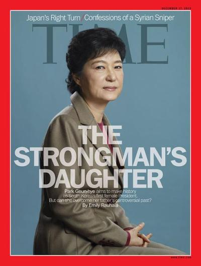 Milestone for South Korea: Nation Elects Park Geun-hye, First Female President [UPDATED] Earlier today South Korea elected a new president, Park Geun-hye, the nation's first female president and the daughter of its longest-ruling dictator, Park Chung-hee. Asia Society surveys reactions to the news. Read the full story here.