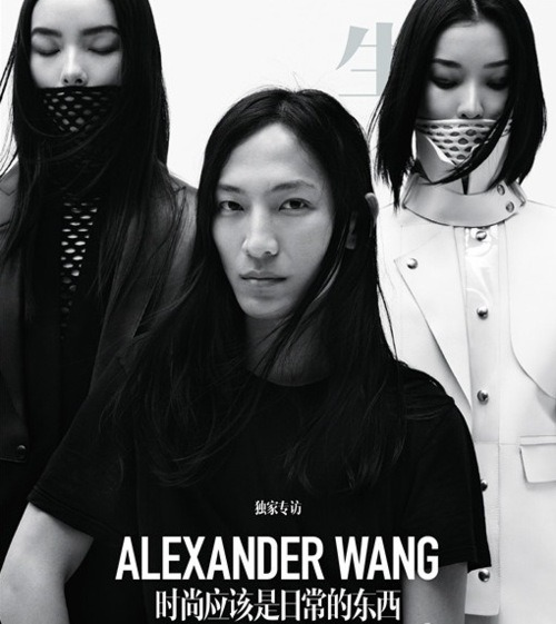 New arrivals from T by Alexander Wang