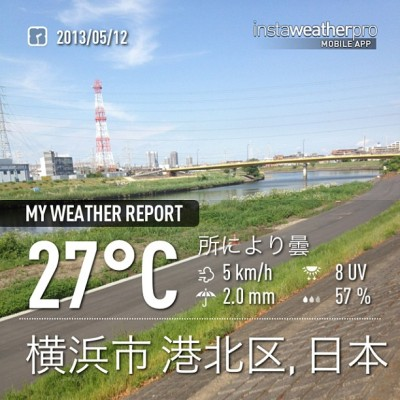 #weather #instaweather #instaweatherpro  #sky #outdoors #nature  #instagood #photooftheday #instamood #picoftheday #instadaily #photo #instacool #instapic #picture #pic @instaweatherpro #place #earth #world #横浜市港北区 #日本 #day #spring #skypainters #jp (樽綱橋)