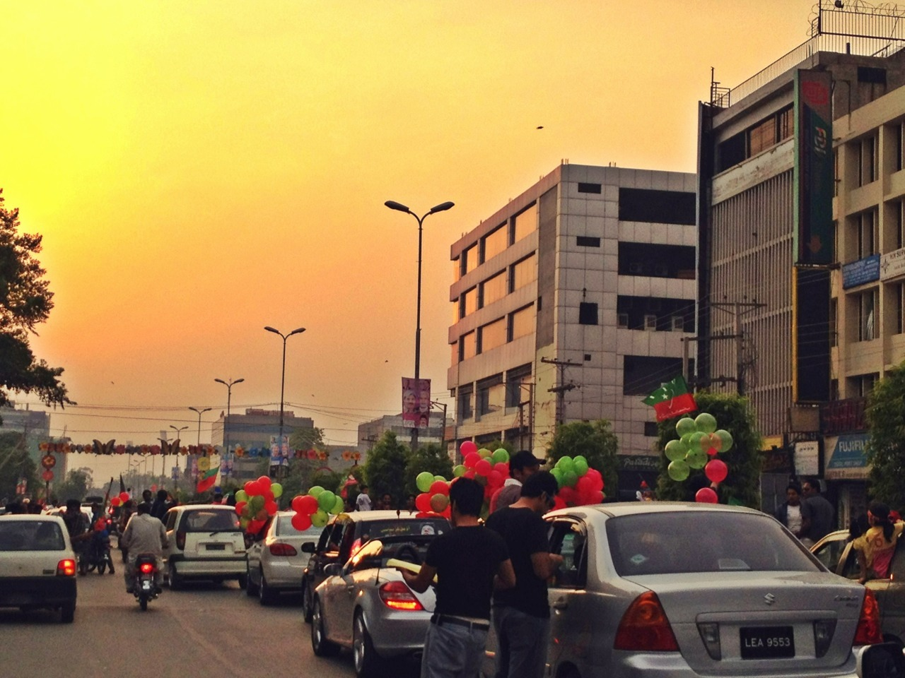 Lahore this beautiful evening.