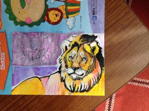 I bought some books and got a thing for a lion postcard contest so I made this. Super quick but what the heck.