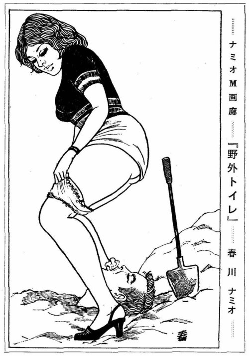 Kitan Club magazine was first published in 1947 in Japan and was highly illustrated with nude women, rope and bondage and plenty of S&M. Namio was one of the highly acclaimed erotica artists that had her work published in the magazine.