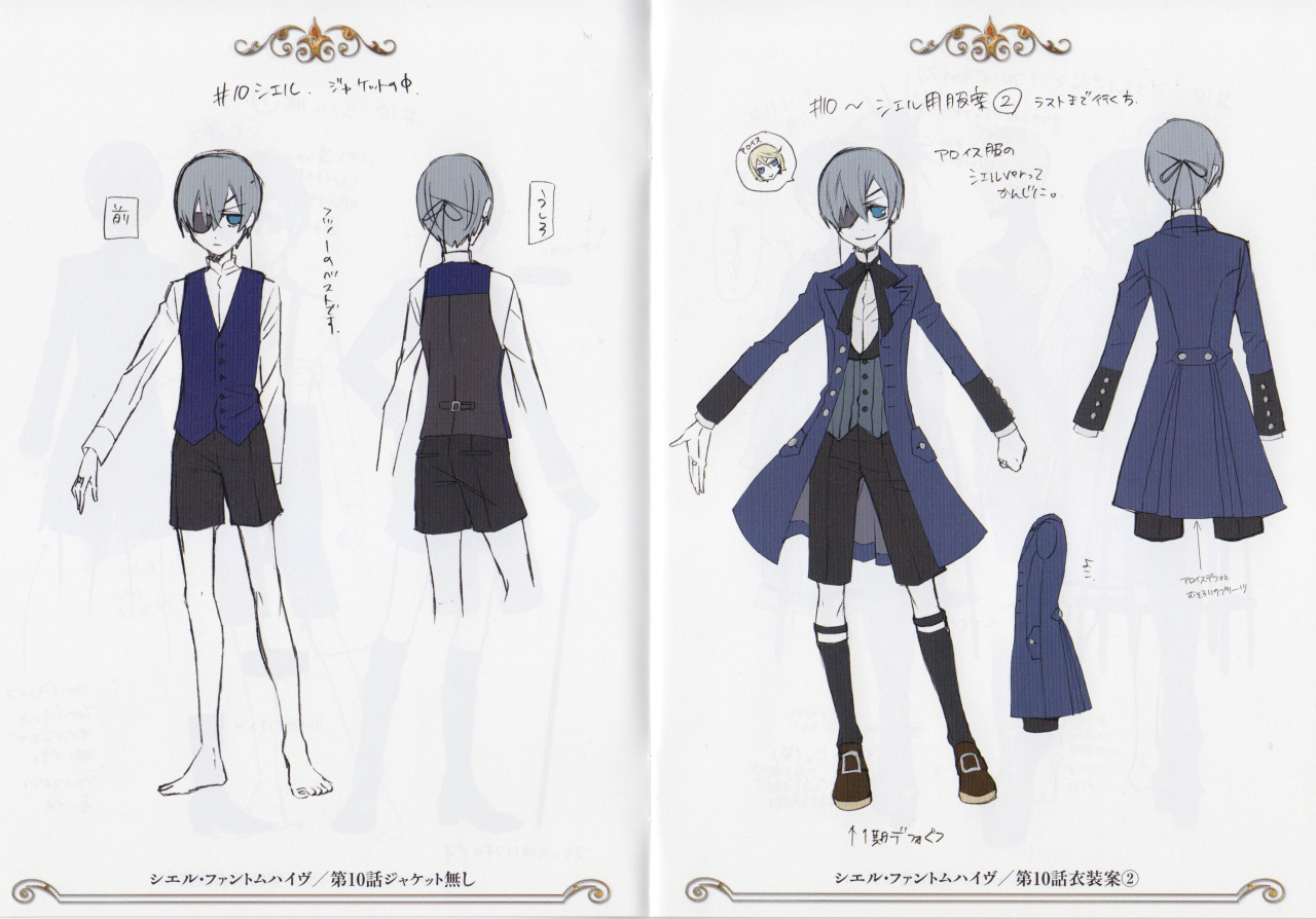 Kuroshitsuji Character Design Book : Time waits for no one kuroshitsuji character design book