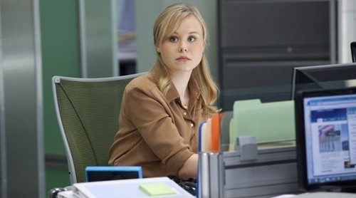 6. Alison Pill (The Newsroom) We've seen her in solid roles in good movies, so it pains us to watch her as the bumbling and idiotic Maggie on this show. Sure, starring in an Aaron Sorkin show on HBO sounded good on paper, but she'd be better off cutting her losses before people forget why she was ever appealing. Read more: TWoP 10: TV Performers Who Should Quit Their Day Jobs