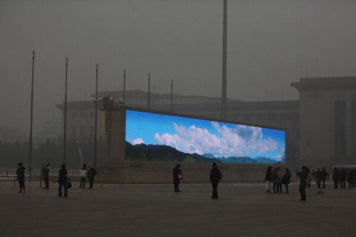 Tiananmen Square during a time of dangerous levels of air pollution, January 23, 2013 in Beijing.