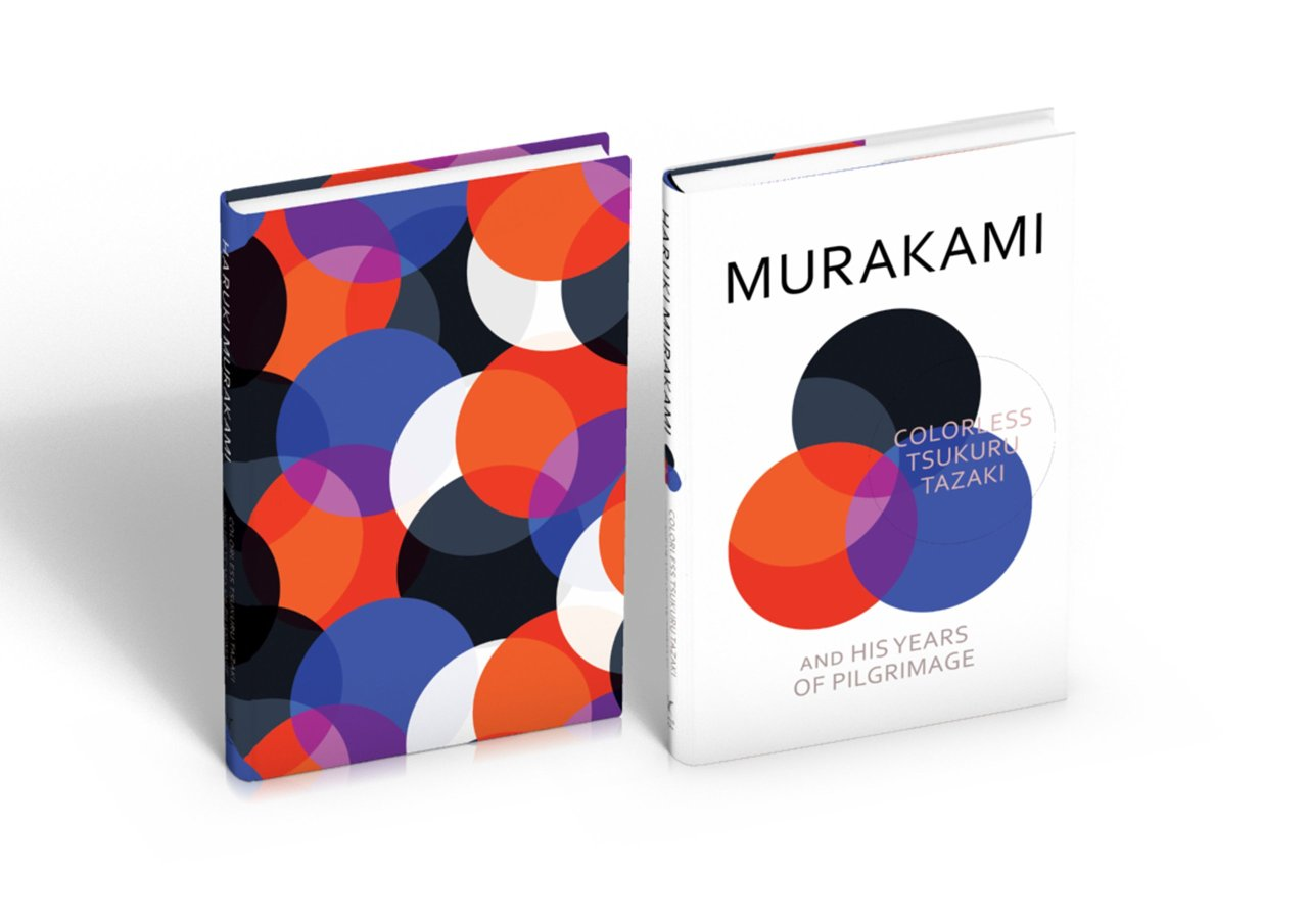 """Colorless Tsukuru Tazaki and His Years of Pilgrimageby Haruki Murakami """"And aside from Tsukuru Tazaki, they all had another small, coincidental point in common: their last names all contained a color. The two boys' last names were Akamatsu  – which means 'red pine' – and Oumi – 'blue sea'; the girls' family names were Shirane – 'white root' – and Kurono – 'black field.' Tazaki was the only last name that did not have a color in its meaning. From the very beginning this fact made him feel a bit left out. Of course, whether or not you had a color as part of your name had nothing to do with your personality. Tsukuru understood this. But still, it disappointed him, and he surprised himself by feeling hurt. Soon, the other four friends began to use nicknames: the boys were called Aka (red) and Ao (blue); and the girls were Shiro (white) and Kuro(black). But he just remained Tsukuru. How great would it be, he often thought, if I had a color in my name too. Then everything would be perfect."""""""