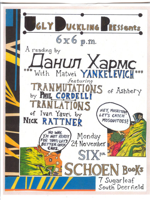 "Daniil Kharms Reading (Other Version) (Nov. 24) / 2008 / 8 ½""x11"""