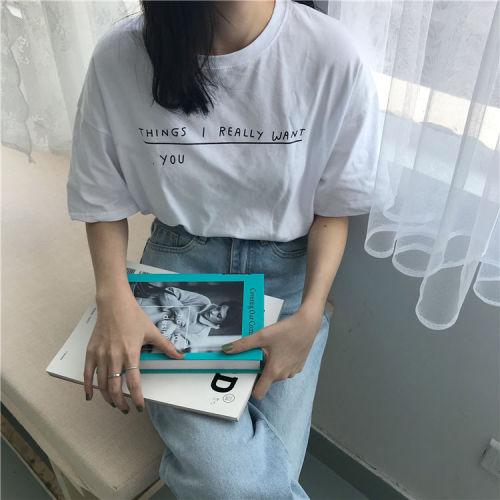 Dute - Lettering Short-Sleeve T-Shirt #whitetee