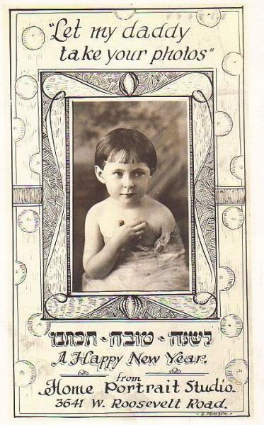 L'shanah tovah! - 1921, Chicago