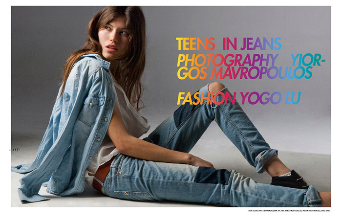 Teens in jeans for Cake