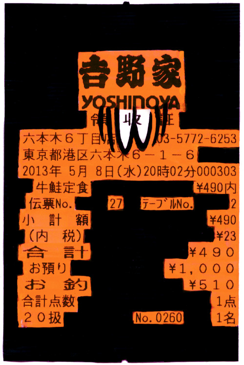 YOSHINOYA invade you:20130322 #yajaday