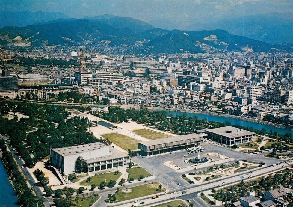 Aerial view of Hiroshima