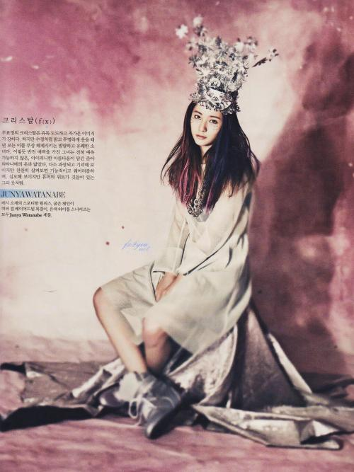 fuckyeahjungsister:  [UPDATE HQ SCAN] 130522  Krystal - W Magazine June Issue by fx2you