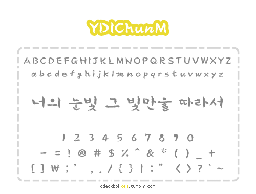#214. YDIChunM {Download @ MF} ♥ Like if downloading, password is on the sidebar!