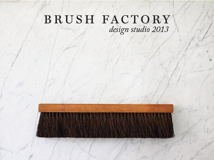 brushfactorywoodwork:  Brush Factory, multidisciplinary design studio established in 2009 Cincinnati, Ohio, USA.  If you're not following the Brush Factory, you should be. Learn more about it here.