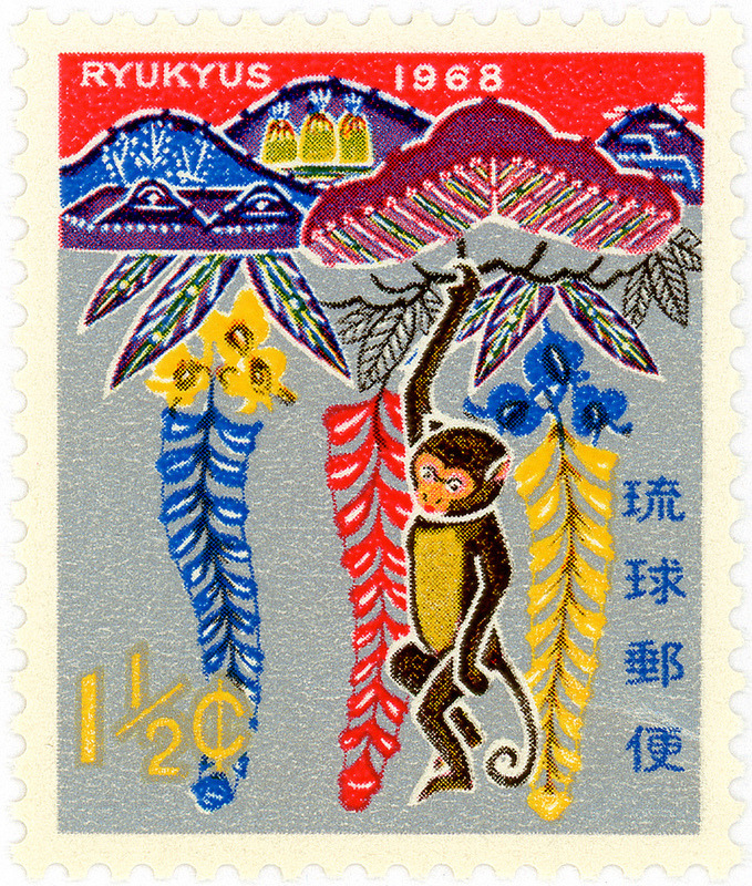 stampdesigns:  Ryukyu Islands postage stamp: textile monkey c. 1967