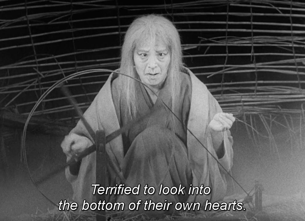 Eye Contact Look At The Camera Throne Of Blood 1957 Dir Akira Kurosawa